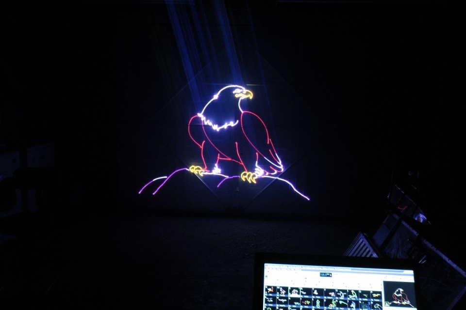 Laser Animation - DJ Martin Lake